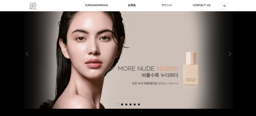 jungasaemmool公式サイト
