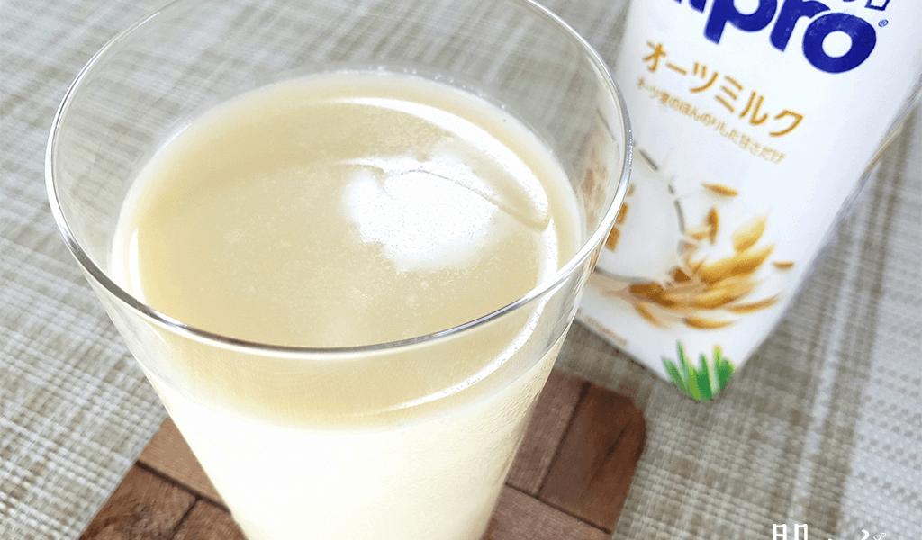 オーツミルクとは?栄養やアーモンドミルクとの違い,作り方まで!