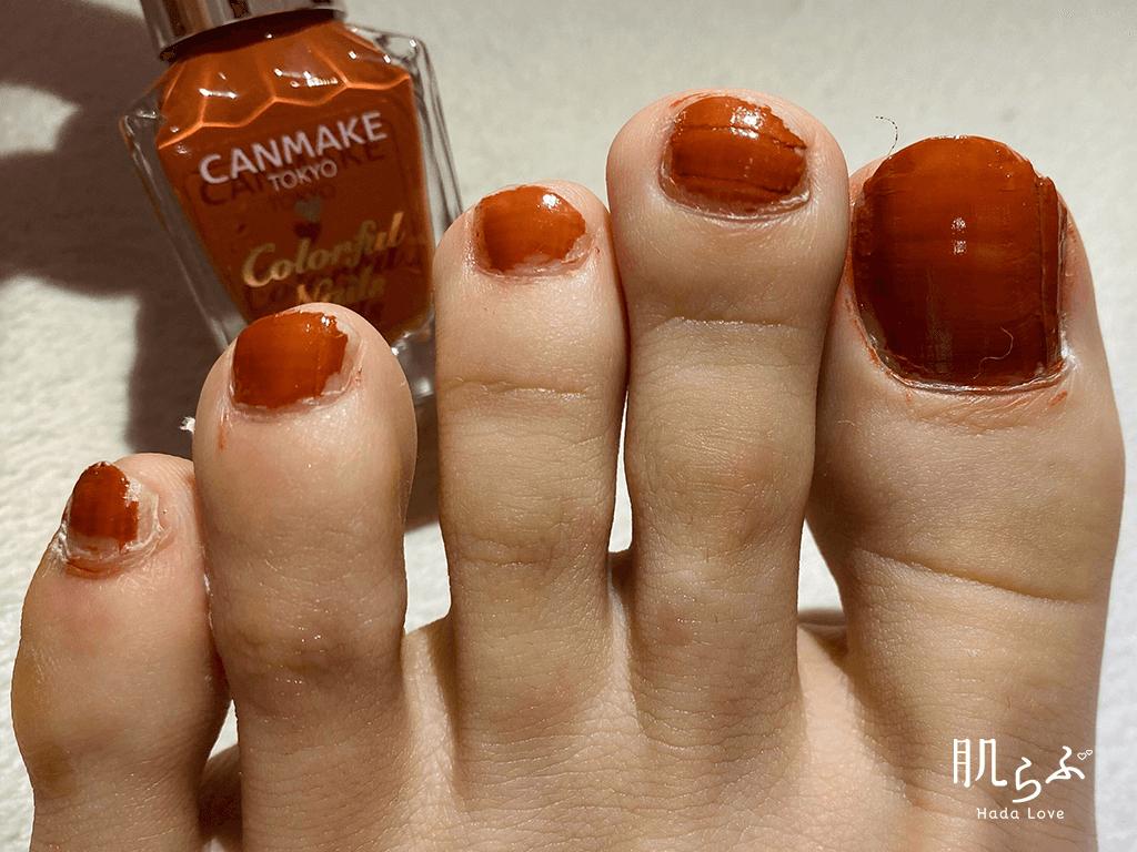 キャンメイク カラフルネイルズ(N42)バーントオレンジの色味