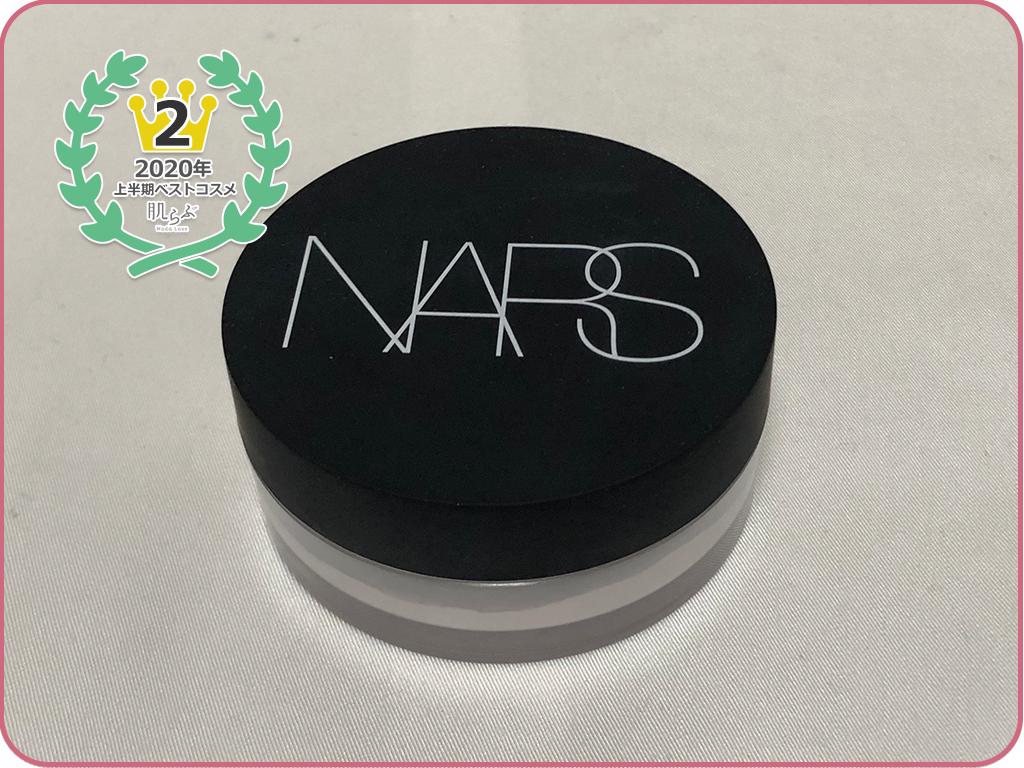 ライトリフレクティングセッティングパウダー ルース / NARS
