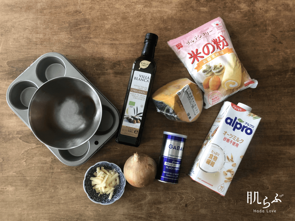米粉のおかず蒸しパンの材料