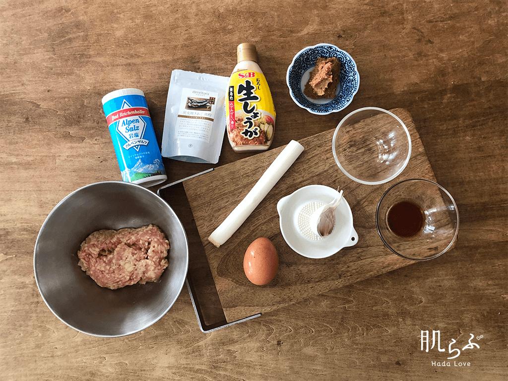 鶏ひき肉のふんわりお肉スープの材料