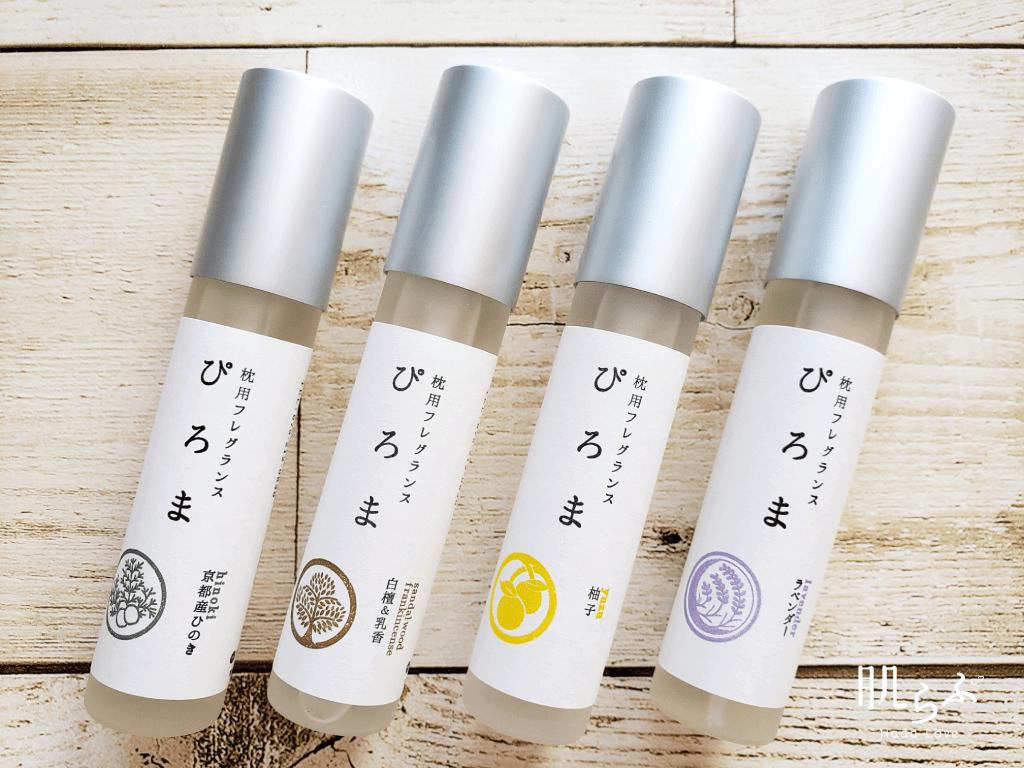 市田商店「ぴろま 枕用フレグランス」の商品4種類