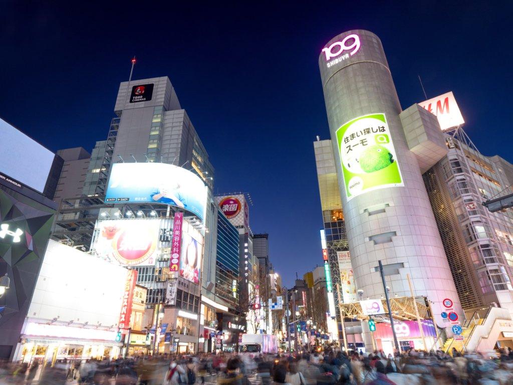 渋谷109の画像