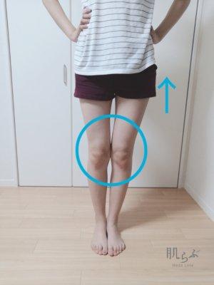 ひざをくっつけたままひざを伸ばす