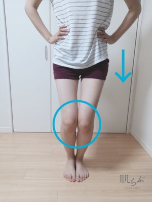 両ひざがくっつくまでひざを曲げる