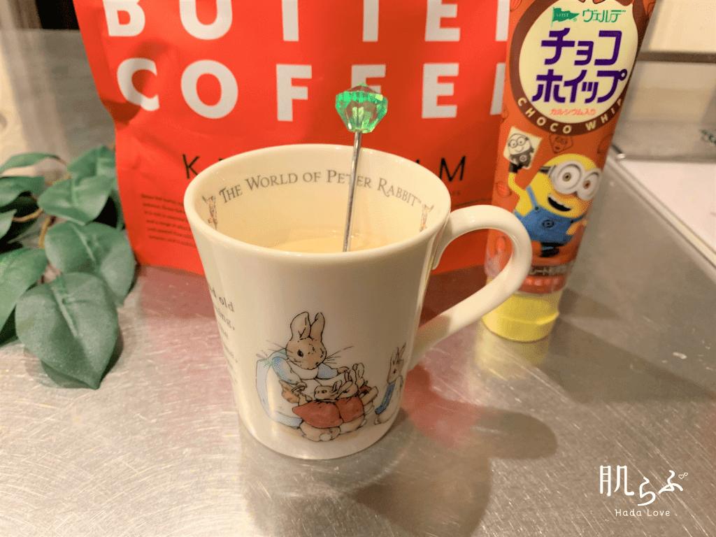 ケトスリムバターコーヒーにチョコホイップを追加