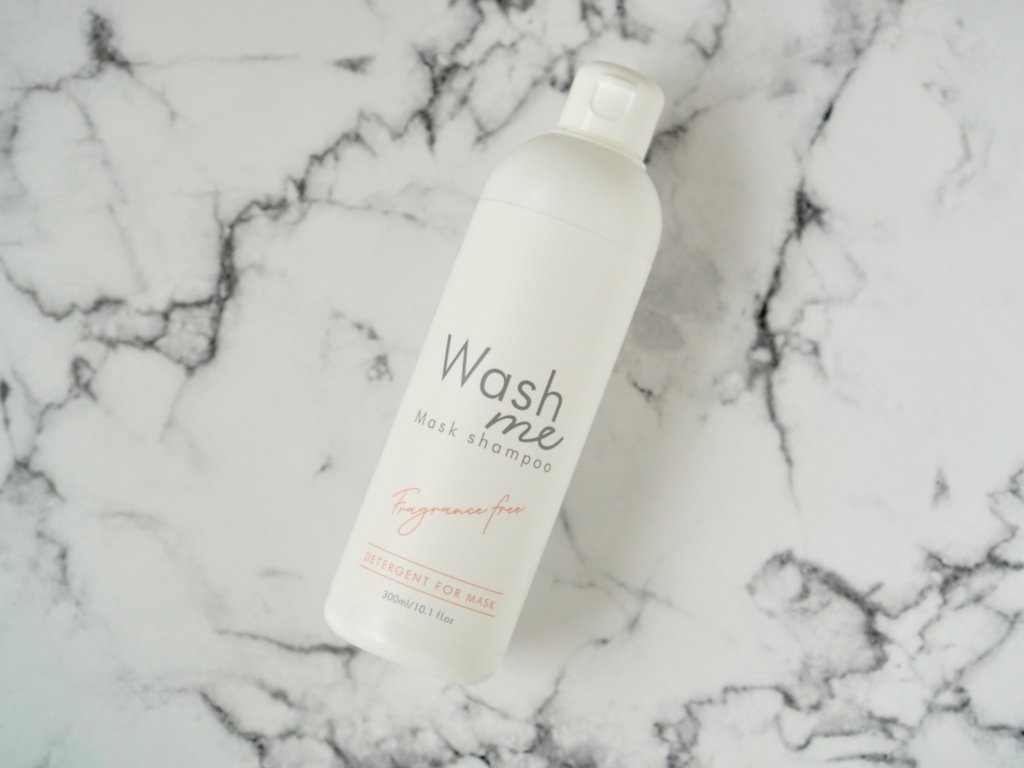 Wash meについて