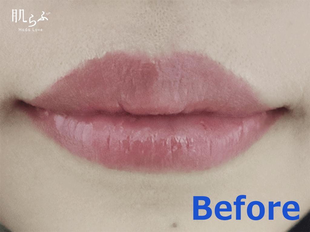 ヌレヌレを塗る前の唇