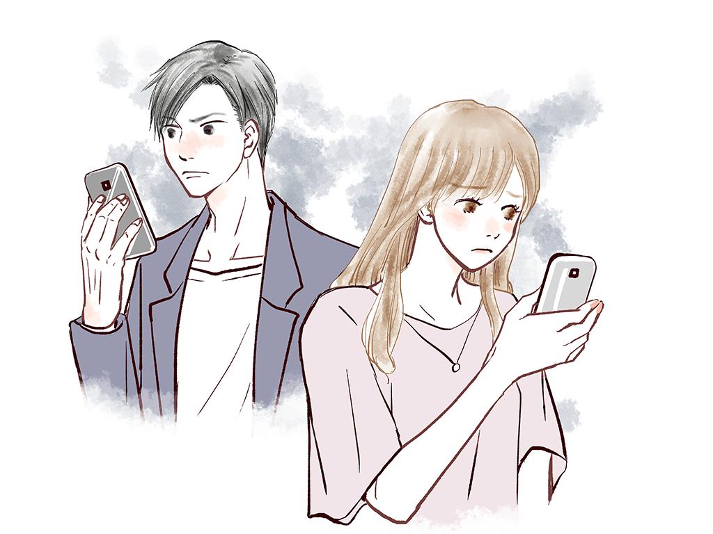 不仲なカップル