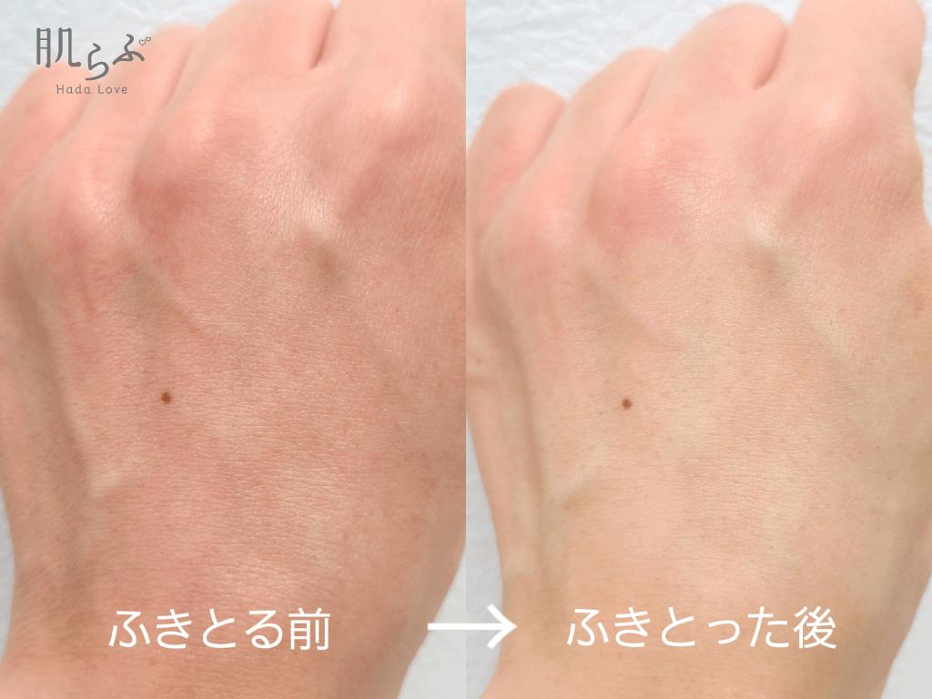 リセットクリア Nの拭き取り前後比較